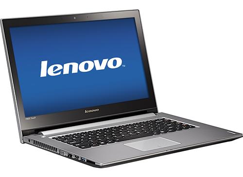 Imagen ilustrativa de portátil Lenovo